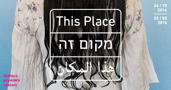 this-place